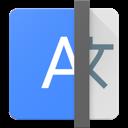 Google_Translate_Icon_128x128