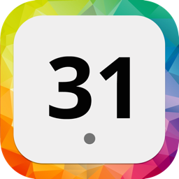 EzyCal Calendar 2017