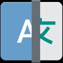 Translator_Langiage_Icon_128x128